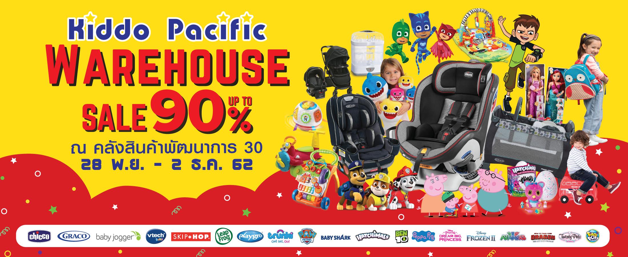 ที่จอดรถ Kiddo Pacific Warehouse Sale 2019 ณวันที่ 28พฤศจิกายน-2ธันวาคม