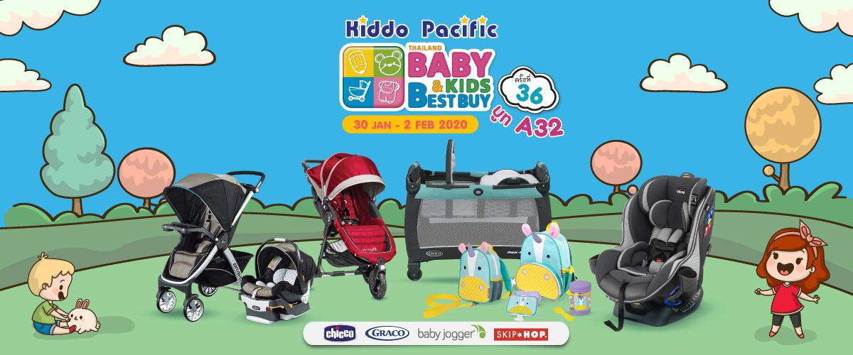 Thailand Baby and Kids Best Buy ครั้งที่ 36 วันที่ 30-2 ก.พ.  2563