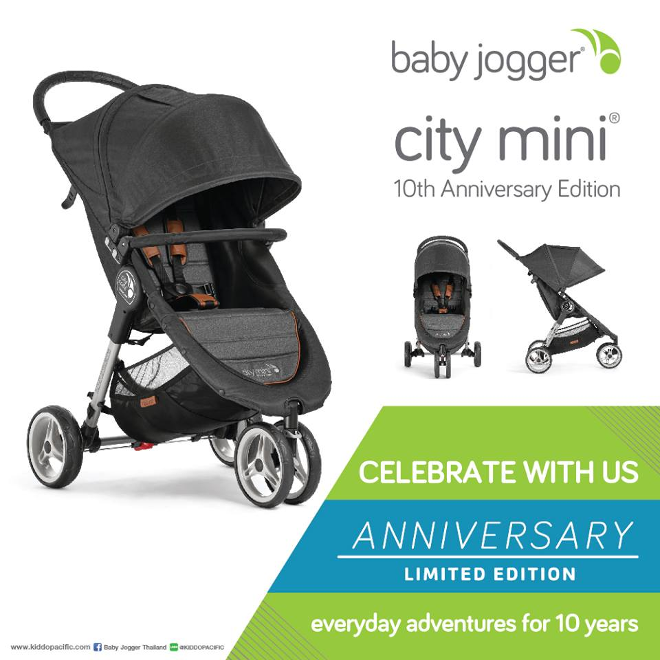 Baby Jogger City Mini-Special Edition