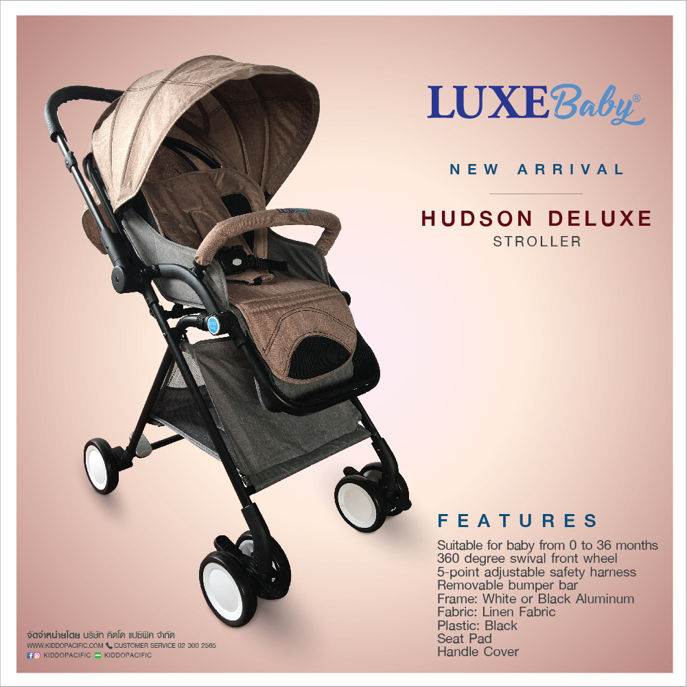 Luxe Baby Hudson Deluxe Stroller - Brown LX420AB6090000