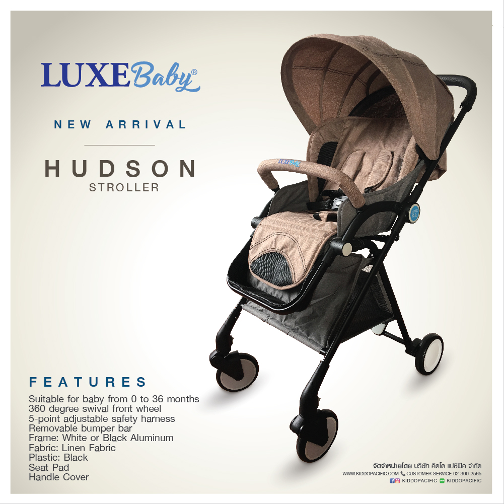 Luxe Baby Hudson Stroller - Brown LX420AB6080000
