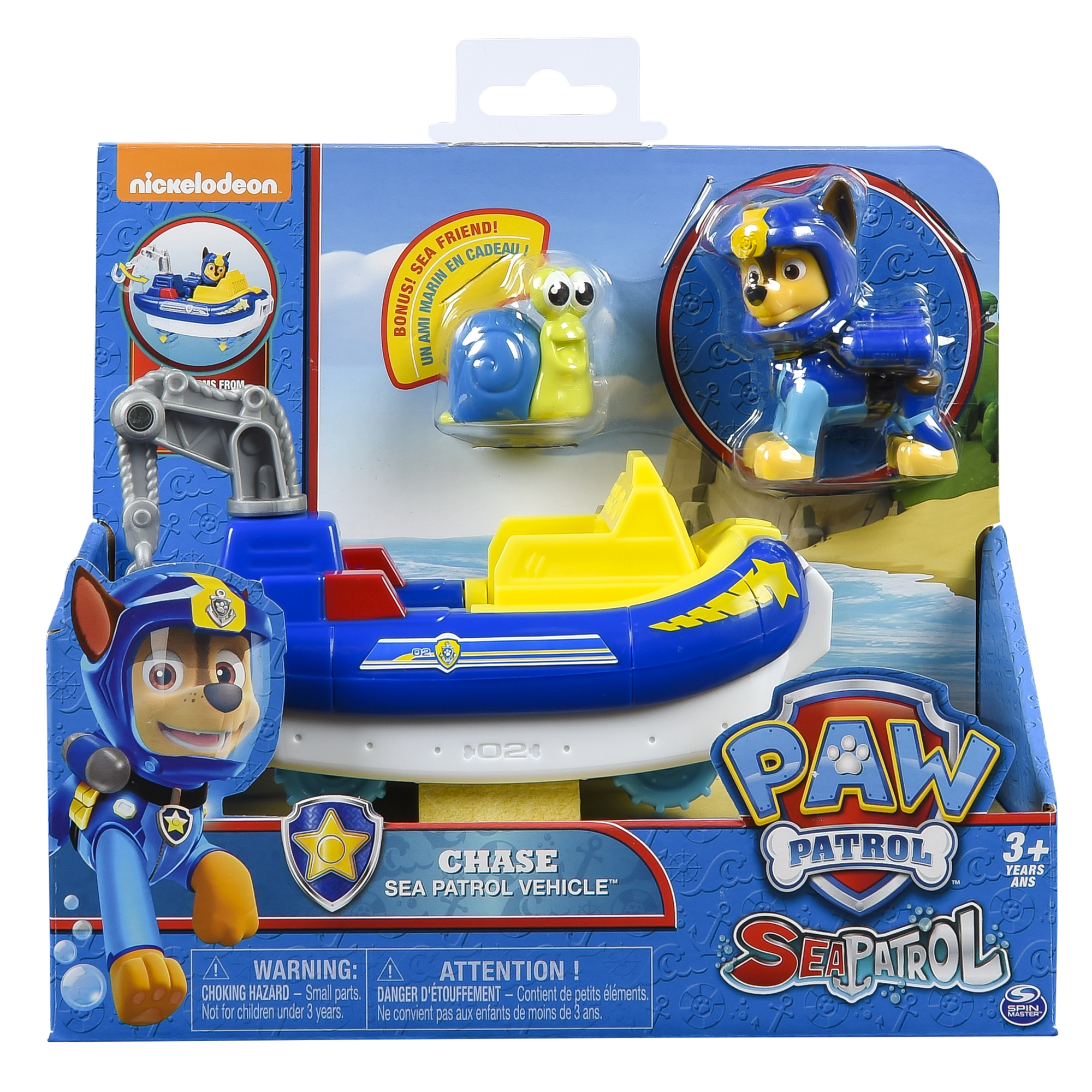 SM120167020000Paw Patrol Vehicle Sea Patrol Asst (1)